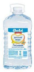 Беби вода питьевая детская 5л  — 75р. -------------------------- Детская вода Bebi Premium, 5 литров   Выбирая воду высокого качества, вы заботитесь о здоровье своего малыша. Она помогает вывести из организма шлаки и соли, укрепить общий тонус, нормализовать метаболизм. Покупая детскую воду в бутылках по 5 л, вы обеспечите запас питья и жидкости для приготовления детских блюд: растворимых каш, супов, пудингов и др. Вода добывается из артезианской скважины. Она не газирована и содержит…