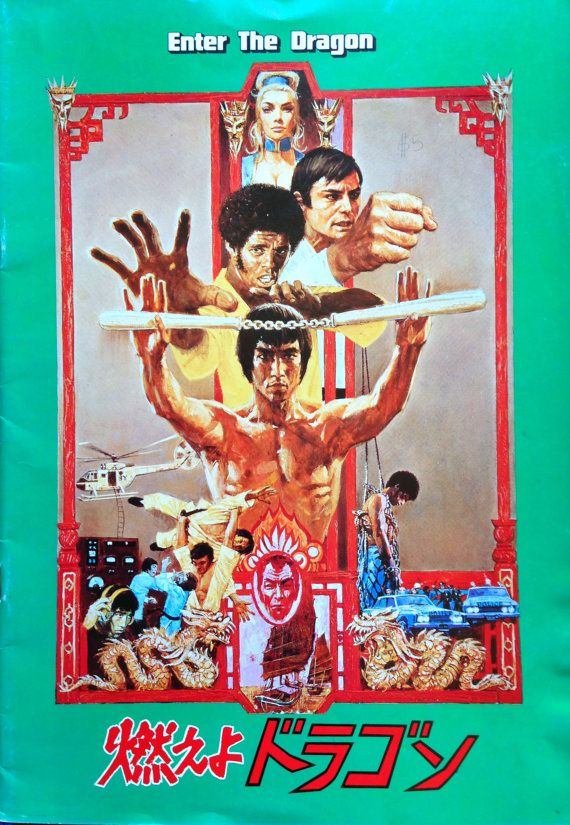1973 ENTER THE DRAGON Movie Programme in by sandshoevintage
