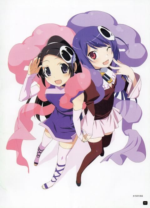 Elsie & Haqua | The World God Only Knows