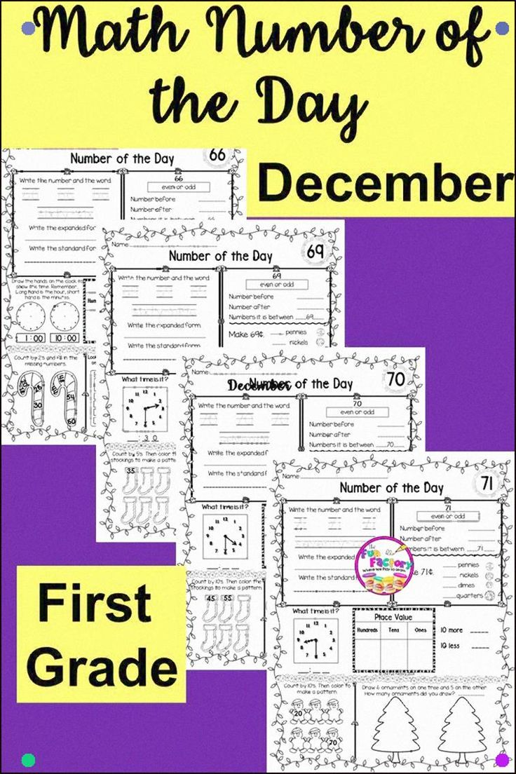 Number Of The Day Activities For First Grade Will Have