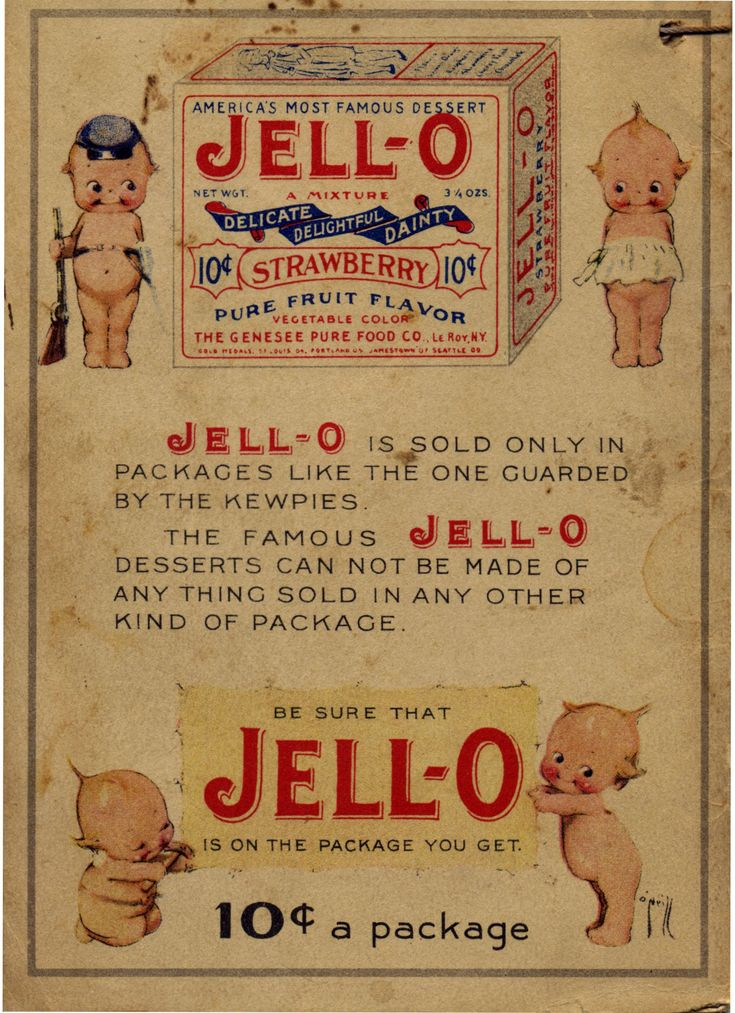 """Famous Jell-O desserts cannot be made by anything sold in any other package"" ... love it!"