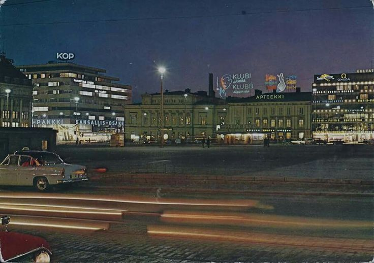 Kauppatori from east side, early 1970s?