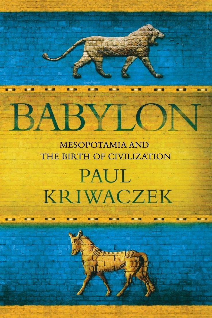 a history of the babylonian exile The babylonian exile (or babylonian captivity) is the name generally given to the deportation and exile of the jews of the ancient kingdom of judah to babylon by nebuchadrezzar ii the babylonian exile is distinguished from the earlier exile of citizens of the northern kingdom of israel to assyria .