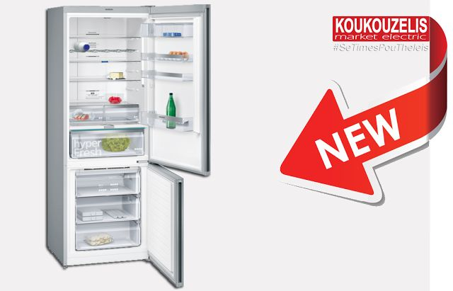 KOUKOUZELIS Blog: Νέο ελεύθερο ψυγειοκαταψύκτη Siemens KG49NLW30 Γυά...