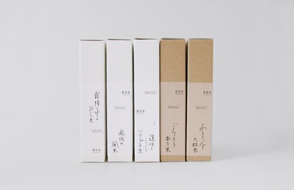ごちそう香り米/ギフト・プリンセスサリー package design 三木俊一