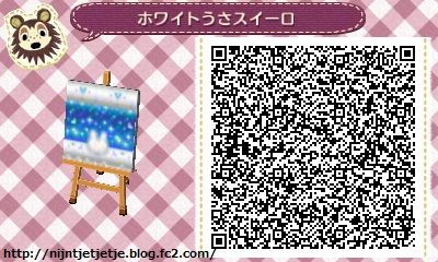☆ snow and rabbit starlit sky waterway ☆  TILE#1 Goes W/ ☆ ice cube winter road Or Really in any combo with any of the Christmas ones, green x-mas path, red lace one, Choc. rd and tile set, desserts pathway, choc. tea one,purple ribbon one..