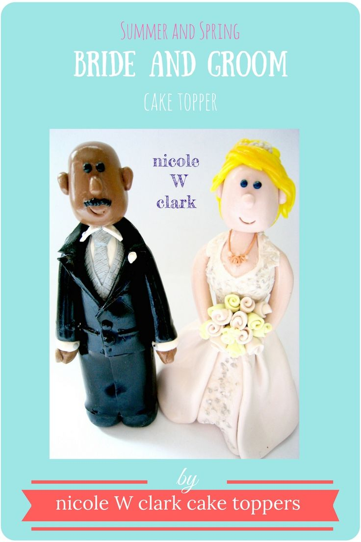 Interracial Wedding Cake Toppers. Handmade Wedding cake tops made to look like you. www.nicolewclark.com #interracialwedding #interracialcouple #caketopper
