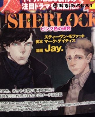 """A manga adaptation of BBC's Sherlock television series will debut in the next issue on October 4."" Niiice. I am SO gonna buy/view this!"