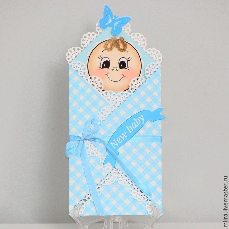 Купить Открытка на рождение мальчика - голубой, Открытка ручной работы, открытка, открытка на день рождения