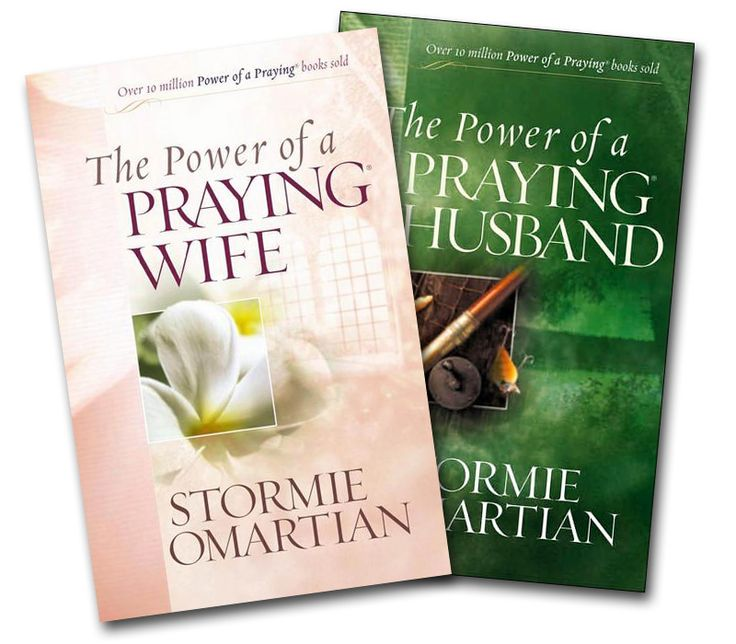 This is a powerful book - I have been reading a chapter everyday for a little over four years and I can honestly tell you I have seen first hand the power of prayer. Praise God! One of my favorite books.