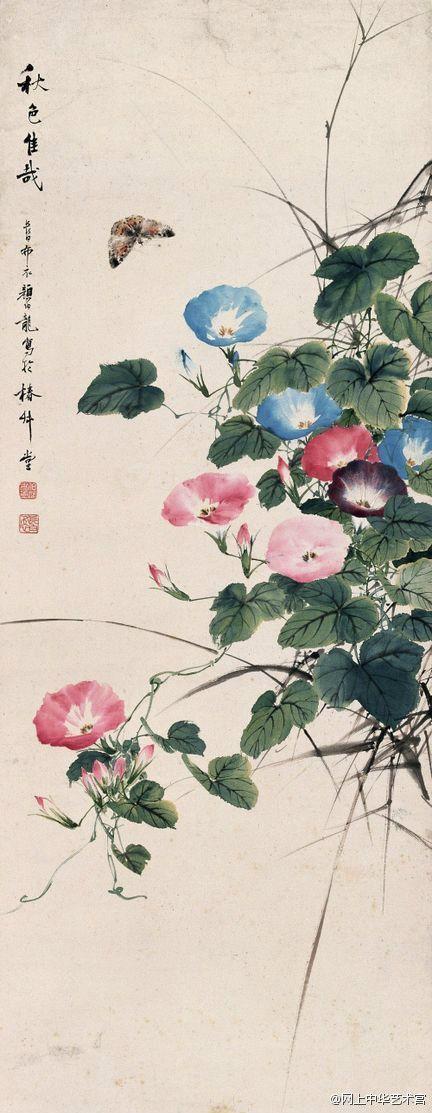 Chinese brush painting. #China