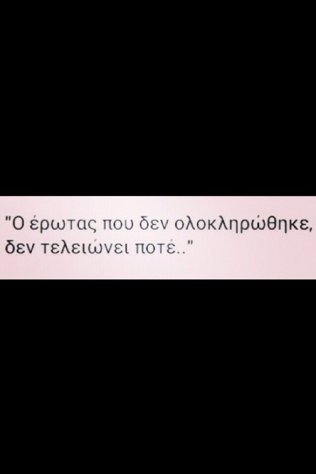 ❤️ Babilicious ❤️