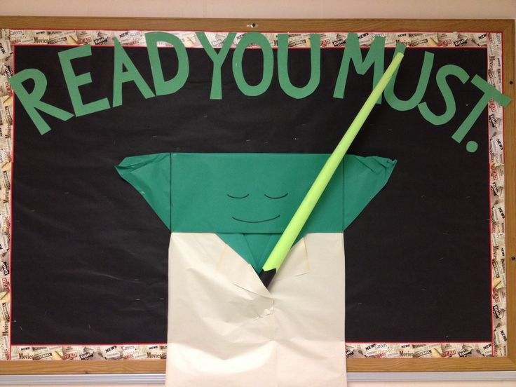 Summer Reading Bulletin Board