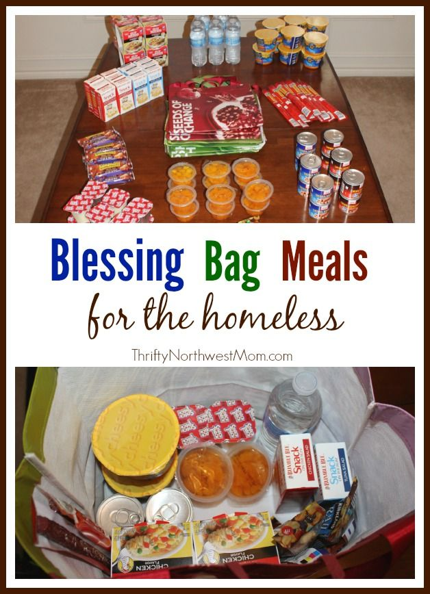 If you'd like to #ShareAMeal with those in need, check out our Blessing Bag Meals. These cost around $15 (less with sales & coupons) to put together a bag of ready-to-eat foods for the homeless.