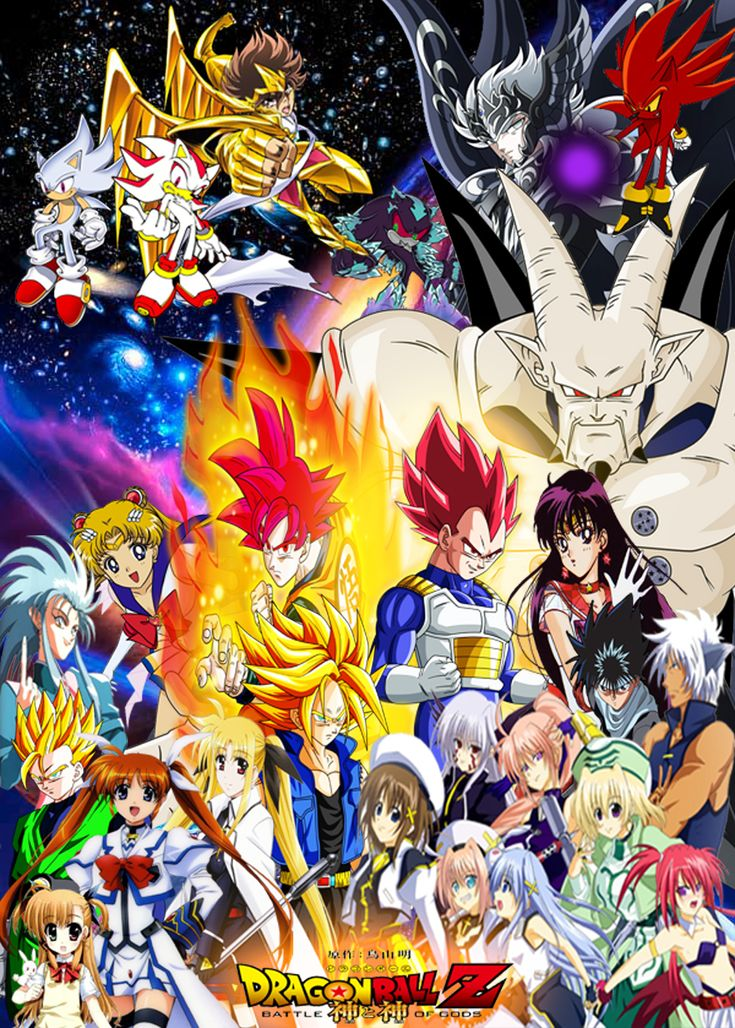 Sonic crossover with dragon ball | Dragon Ball Z Crossover 7 Battle of Gods by dbzandsm on deviantART