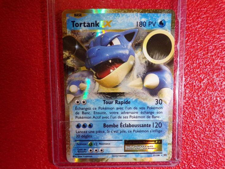 carte pokemon tortank ex