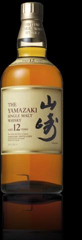 """製品ラインナップ シングルモルトウイスキー山崎 サントリー -Single Malt Whiskey """"YAMAZAKI"""" by SUNTORY"""