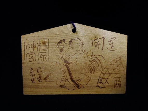 Woman with rooster on ema - very old Japanese wishing tablet praying board - Folk Art from Japan