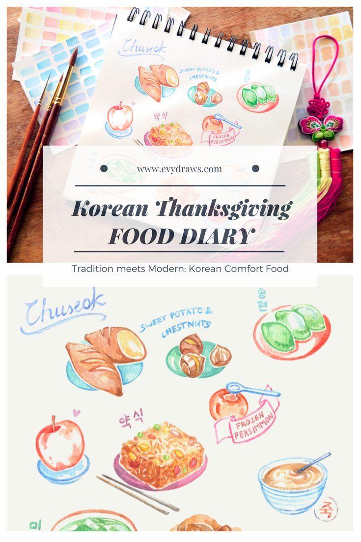 Thanksgiving In Korea Chuseok Holiday Food Diary Evydraws In 2020 Korean Thanksgiving Food Diary Holiday Recipes