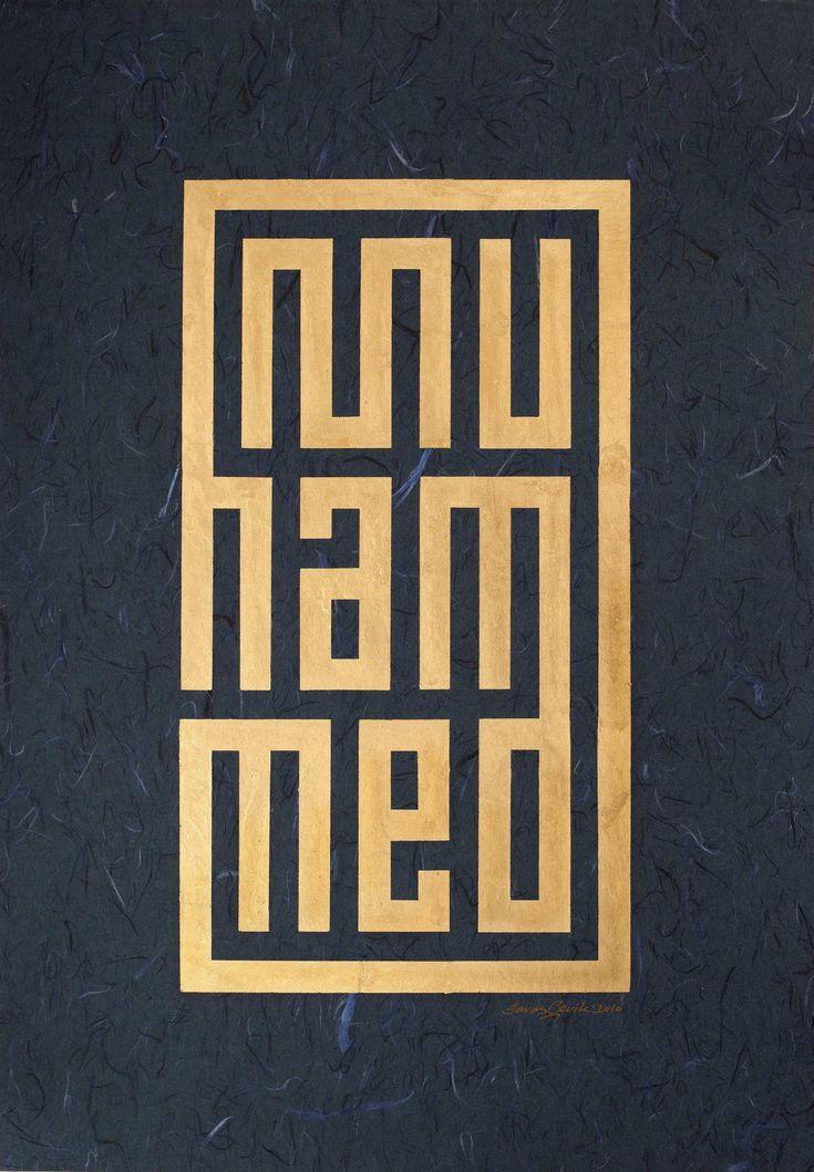 Calligraphy, geometrik yazı
