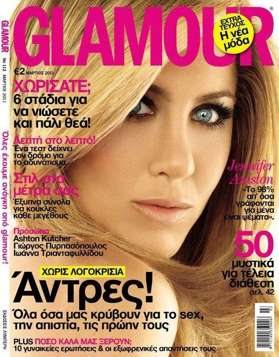 Jennifer Aniston Glamour Magazine Cover Greece March