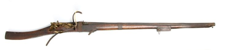 A Qing dynasty cavalry musket