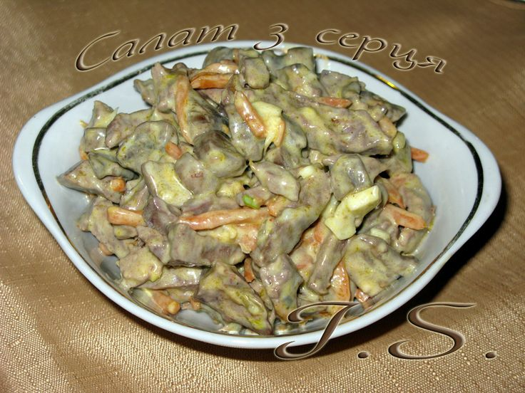 Салат з серця - улюблений зимовий салат