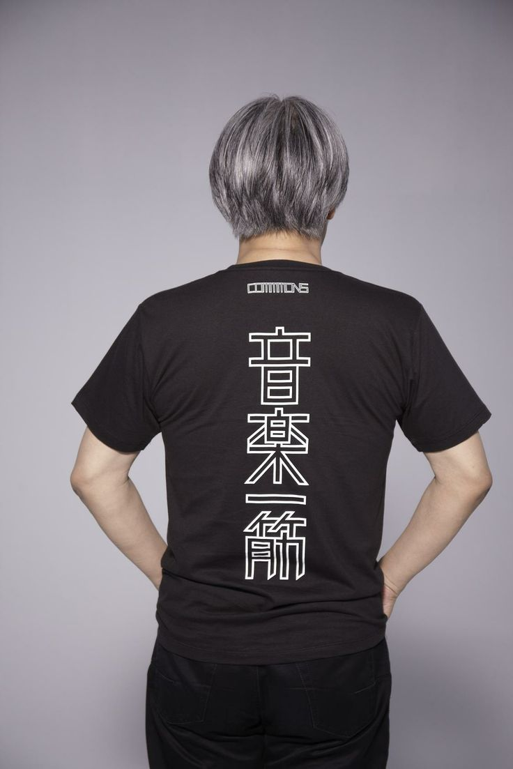 commmons ×大竹伸朗「音楽一筋」グッズ