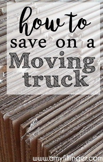 How to save money on a moving truck. How we saved almost $100 when choosing a truck to rent for our move.