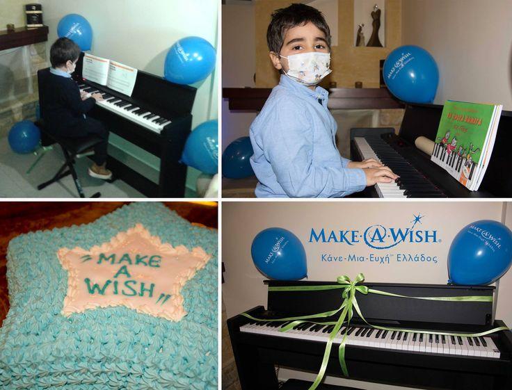 Γιώργος, 5… Εύχομαι να αποκτήσω ένα πιάνο!