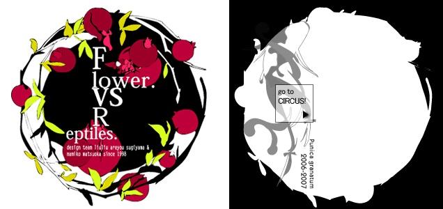 pomegranate × circus from liuliu web menu pic.