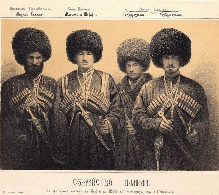 History of Caucasus Photos 9 (1860)