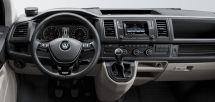 Plus d'infos < Nouveau Caravelle < Modèles < Volkswagen Commercial Vehicles
