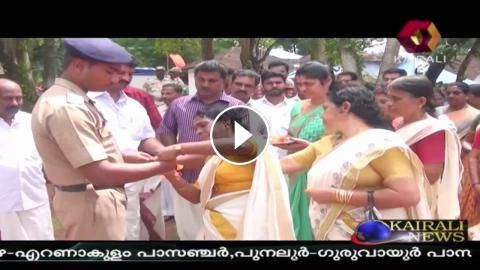 Protest Against Tying Rakhi To Indo-Tibetan Border Police Force