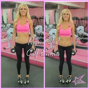 The Pigeon Toe Calf Raise works those inner calf muscles ♡♥ Use dumbbells or a straight bar for a STAR STRONG muscle builder ☆★ check out http://www.starsystemz.com for a workout ♡♥