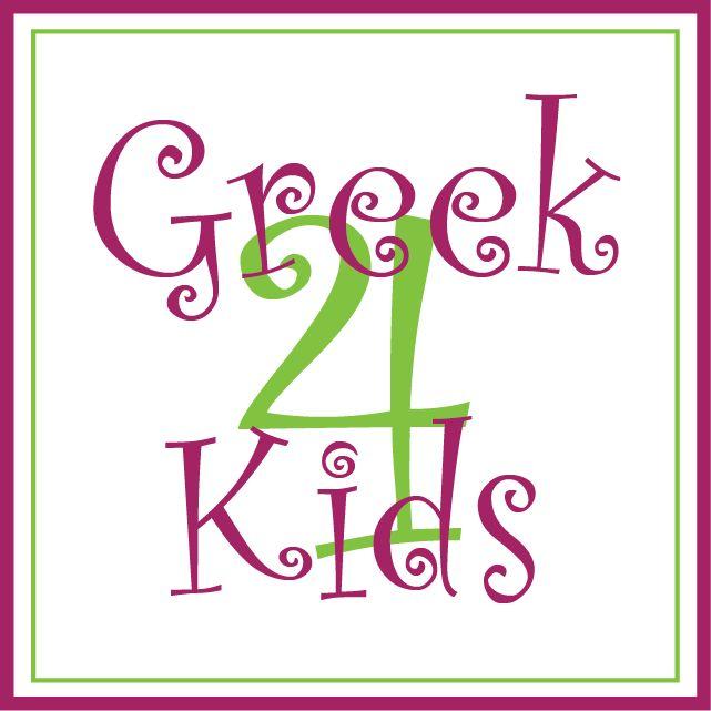 Greek for Kids