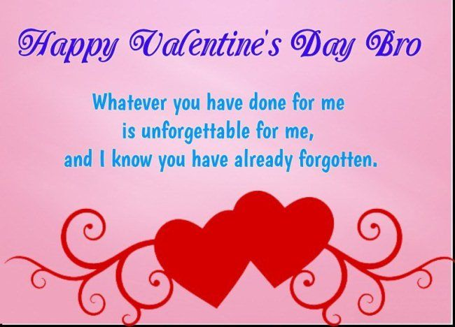 Valentines Day Images For Brother 2019 Happy Valentines Day Happy Valentine Valentines Day