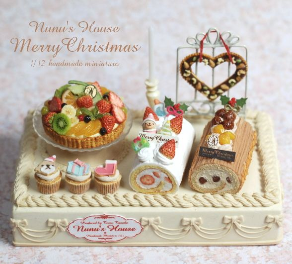 *X'masケーキディスプレイ2012* - *Nunu's HouseのミニチュアBlog* 1/12サイズのミニチュアの食べ物、雑貨などの制作blogです。