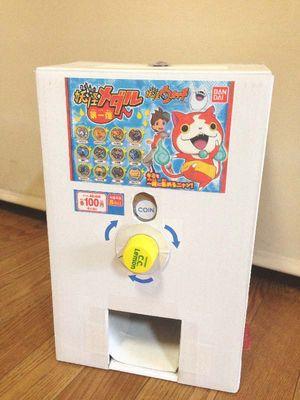ダンボールで工作しよう♪ 【手作りおもちゃ・自由工作・アイデア】 - NAVER まとめ