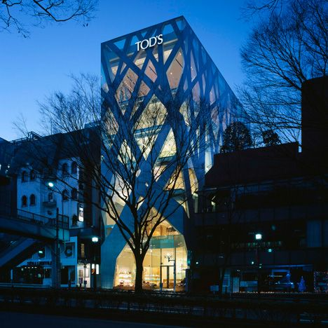 """""""I think of architecture as a piece of clothing to wrap around human beings,"""" says Toyo Ito."""