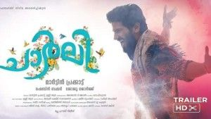 Charlie Full Malayalam Movie Download