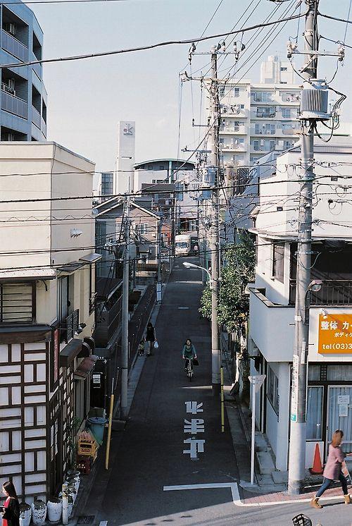 Typical Tokyo Street