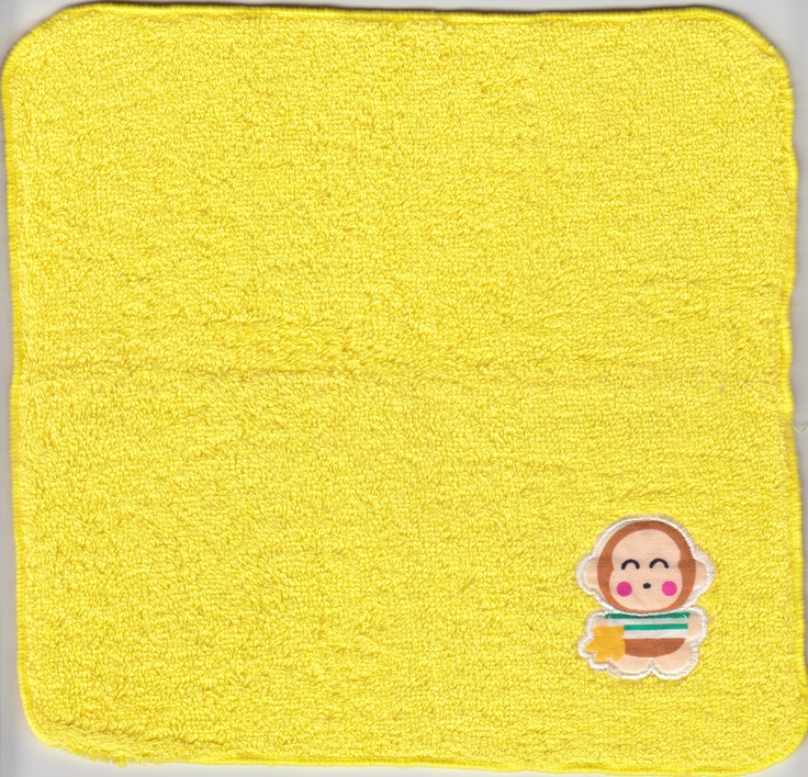 Monkichi Embroidered Wash Towel | My Monkichi Life