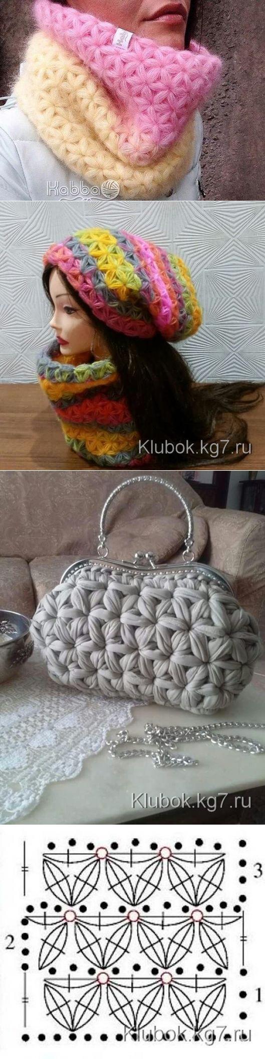 Вязание крючком для женщин