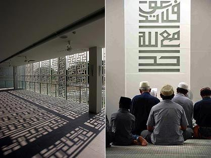 Architecture-Page | Assyafaah Mosque, Singapore by Tan Kok Hiang and Forum Architects