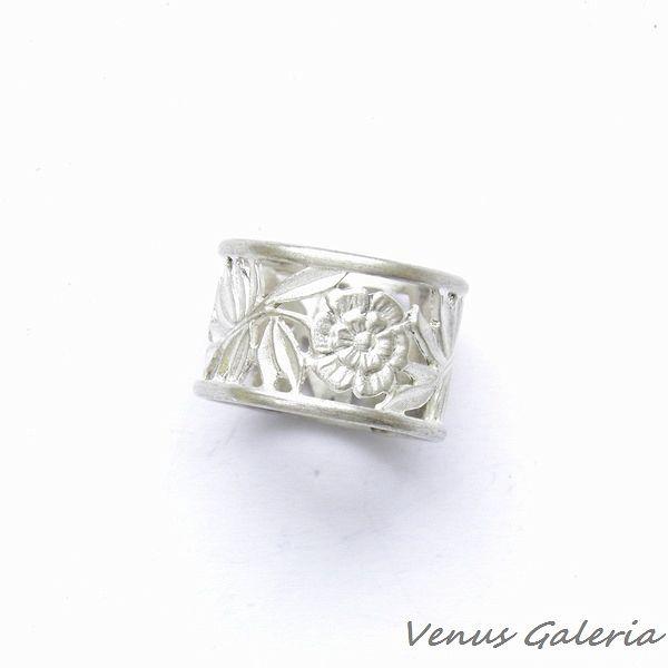 Obrączka - Wianuszki satyna - Sklep internetowy z biżuterią srebrną