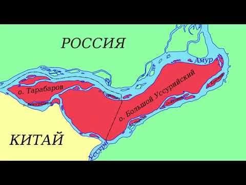 Скоро России не будет. Даже на карте! ФАКТЫ и 100% Гарантии