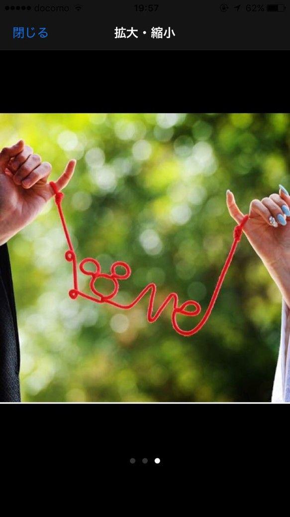 運命の赤い糸♡&LOVEミッキー