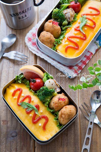 オムライスのお弁当。 |あ~るママオフィシャルブログ「毎日がお弁当日和♪」Powered by Ameba