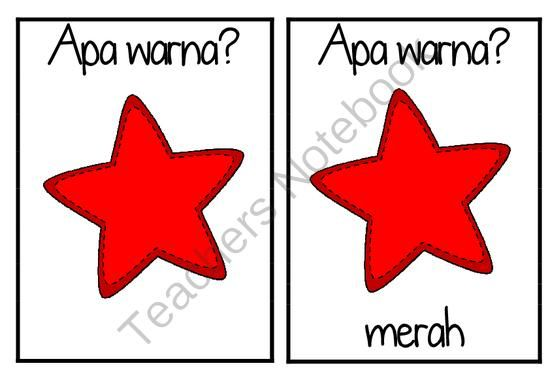 """WARNA colour flashcards BAHASA INDONESIA indonesian from Miss Simplicity's Store on TeachersNotebook.com (14 pages)  - Make simple yet effective flashcards which teach students colour words and how to ask 'what colour is it?"""" in Indonesian."""